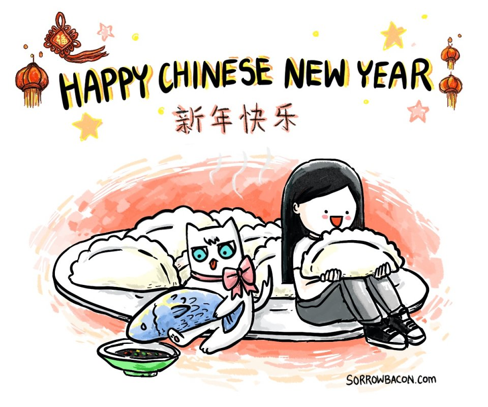 Happy Chinese New Year sorrowbacon